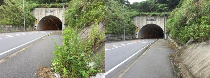 二見トンネル入口